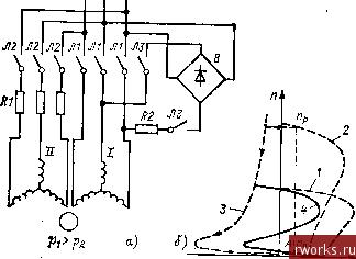 Схема подключения асинхронных многоскоростных двигателей